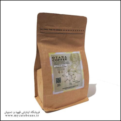 پودر اسپرسو | قهوه اسپرسو | قهوه کافئین ادیکت | فروش قهوه | خرید قهوه